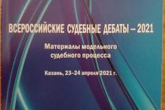 IMG-20210429-WA0004