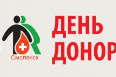 d_donora_sml_glavnaya_1920h365_rh
