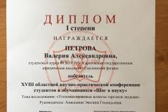 imgonline-com-ua-CompressBySize-W8jQEcEwyGuP