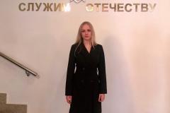 Москва след ком фото 1